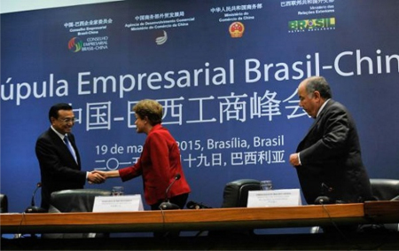 Dilma_China07