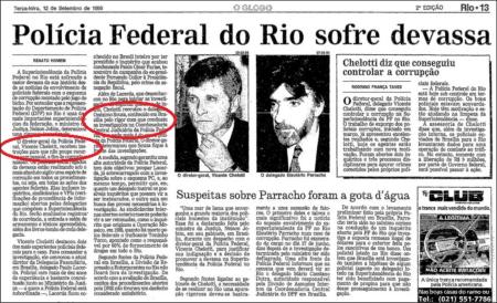 Policia_Federal14_RJ